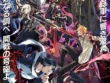 Dies irae: To the Ring Incarnation