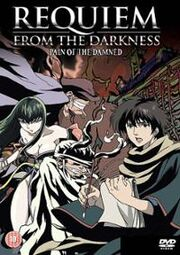 Requiem from the darkness dvd cover.jpg