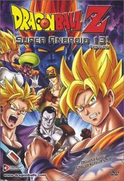 Dragon Ball Z Super Android 13 DVD Cover.jpg