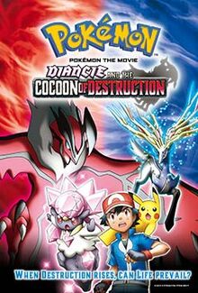 Pokémon The Movie Diancie and the Cocoon of Destruction 2014 DVD Cover.jpg