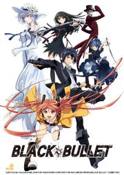 Black Bullet 2014 Poster.png