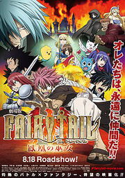 Fairy Tail The Movie Phoenix Priestess Poster.jpg