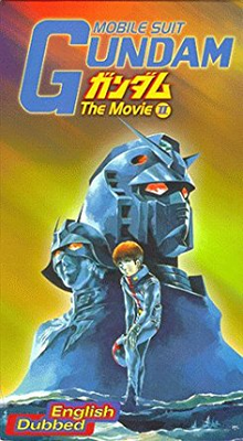 Mobile Suit Gundam The Movie II Soldiers of Sorrow 1999 VHS Cover.png