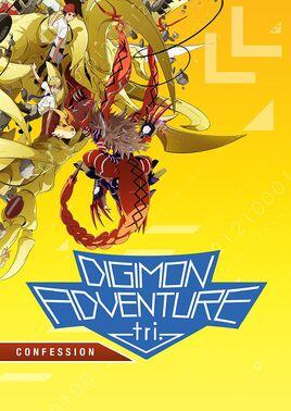 Digimon Adventure tri. Confession 2017 DVD Cover.jpg