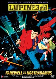 Lupin the 3rd Farewell to Nostradamus DVD Cover.jpg