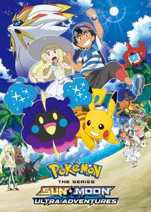 PokemonS21.png