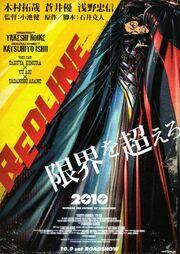 Redline (2009 film) Poster.jpg