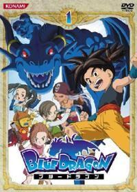 Blue Dragon 2007 DVD Cover.jpg