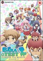 Baka and Test Summon the Beasts 2 DVD Cover.jpg