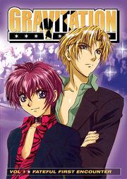Gravitation 2000 DVD Cover.jpg