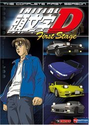 Initial D First Stage DVD Cover.jpg