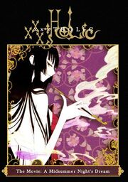 XxxHOLiC The Movie A Midsummer Night's Dream Poster.jpg