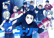 Yuri!!! on Ice Cover.jpg