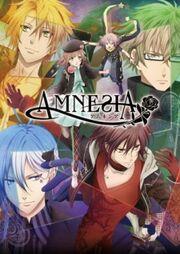 Amnesia animu.jpg