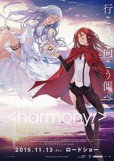 Harmony (2015 film) poster.jpg