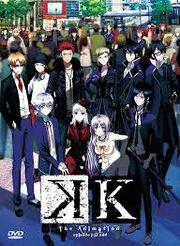 K 2012 DVD Cover.jpg