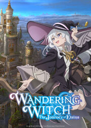 Wandering-Witch-Key-Visual-1-727x1024.jpg