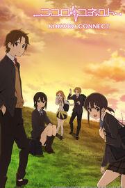 Kokoro Connect 2012 Blu-Ray Cover.jpg