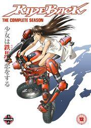 Rideback 2009 DVD Cover.jpg