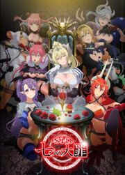 Seven Mortal Sins Key Visual.jpg