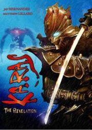 Karas the revelation dvd cover.jpg