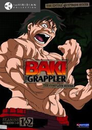 Baki the Grappler 2001 DVD Cover.jpg