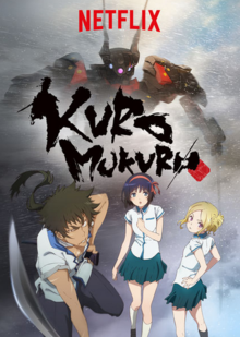 Kuromukuro 2016 Poster.png