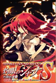 Shakugan no Shana S DVD Cover.jpg