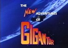 The New Adventures of Gigantor Title Card.jpg