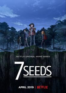 7Seeds 2019 Netflix Poster.png