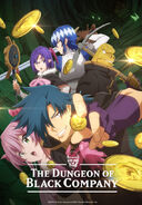 The-Dungeon-of-Black-Company keyvisual ENG copyright-711x1024