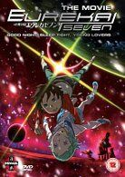 Eureka seven good night sleep tight young lovers cover.jpg