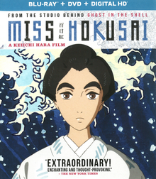 Miss Hokusai 2016 Blu-Ray DVD Cover.png