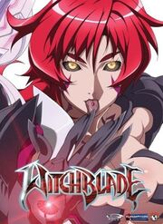 Witchblade 2006 DVD Cover.jpg