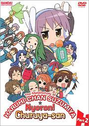 The Melancholy of Haruhi-chan Suzumiya Nyoron Churuya-san DVD Cover.jpg
