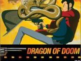 Lupin the 3rd: Dragon of Doom
