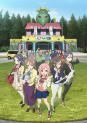 Sakura Quest Key Visual.jpg
