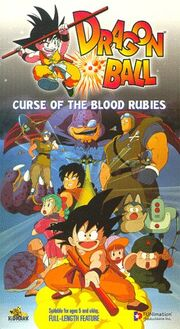 Dragon Ball Curse of the Blood Rubies DVD Cover.jpg