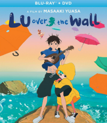 Lu over the Wall 2018 Blu-Ray DVD Cover.png