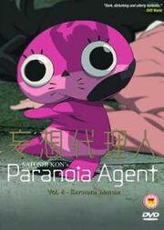 Paranoia Agent DVD Cover.jpg