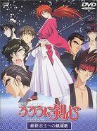 Rurouni Kenshin The Motion Picture