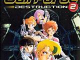 Gall Force 2: Destruction