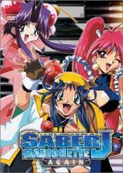 Saber Marionette J Again DVD Cover.jpg