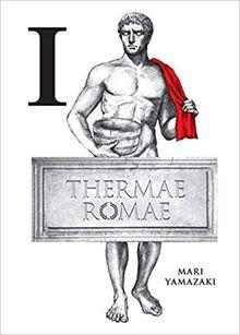 Thermae-Romae.jpg