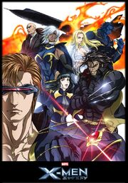 X-Men Anime Poster.jpg