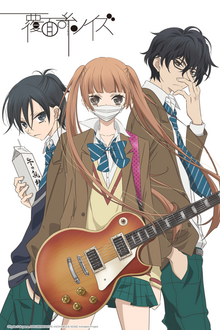 Anonymous Noise Poster.png