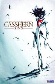 Casshern Sins DVD Cover.jpg