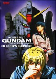 Mobile-suit-gundam-08th-ms-team-millers-report-dvd-cover-art.jpg