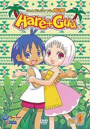 Haré Guu DVD Cover.jpg