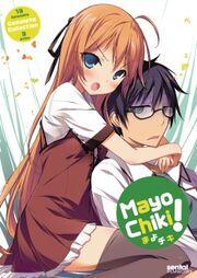 Mayo Chiki 2011 DVD Cover.jpg